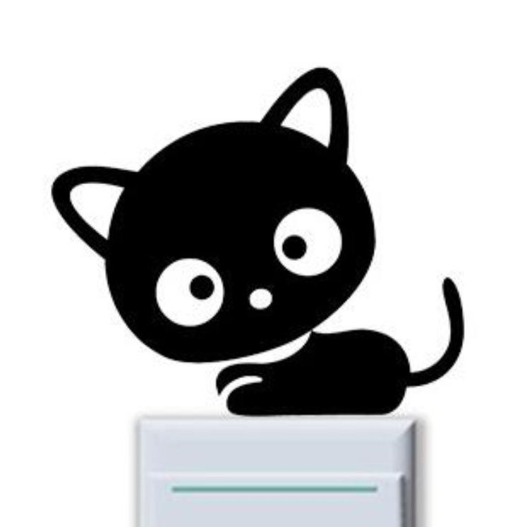 """Cute kitty"" wall sticker"